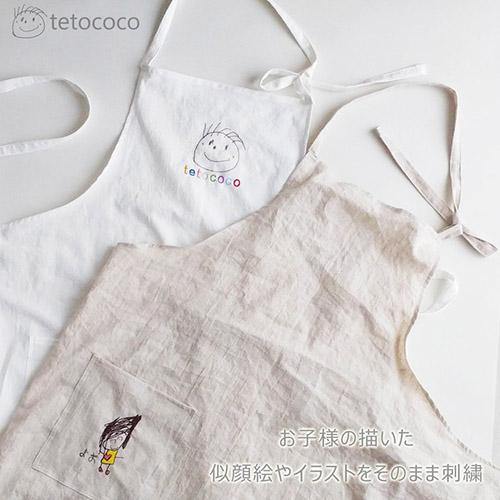 tetococo