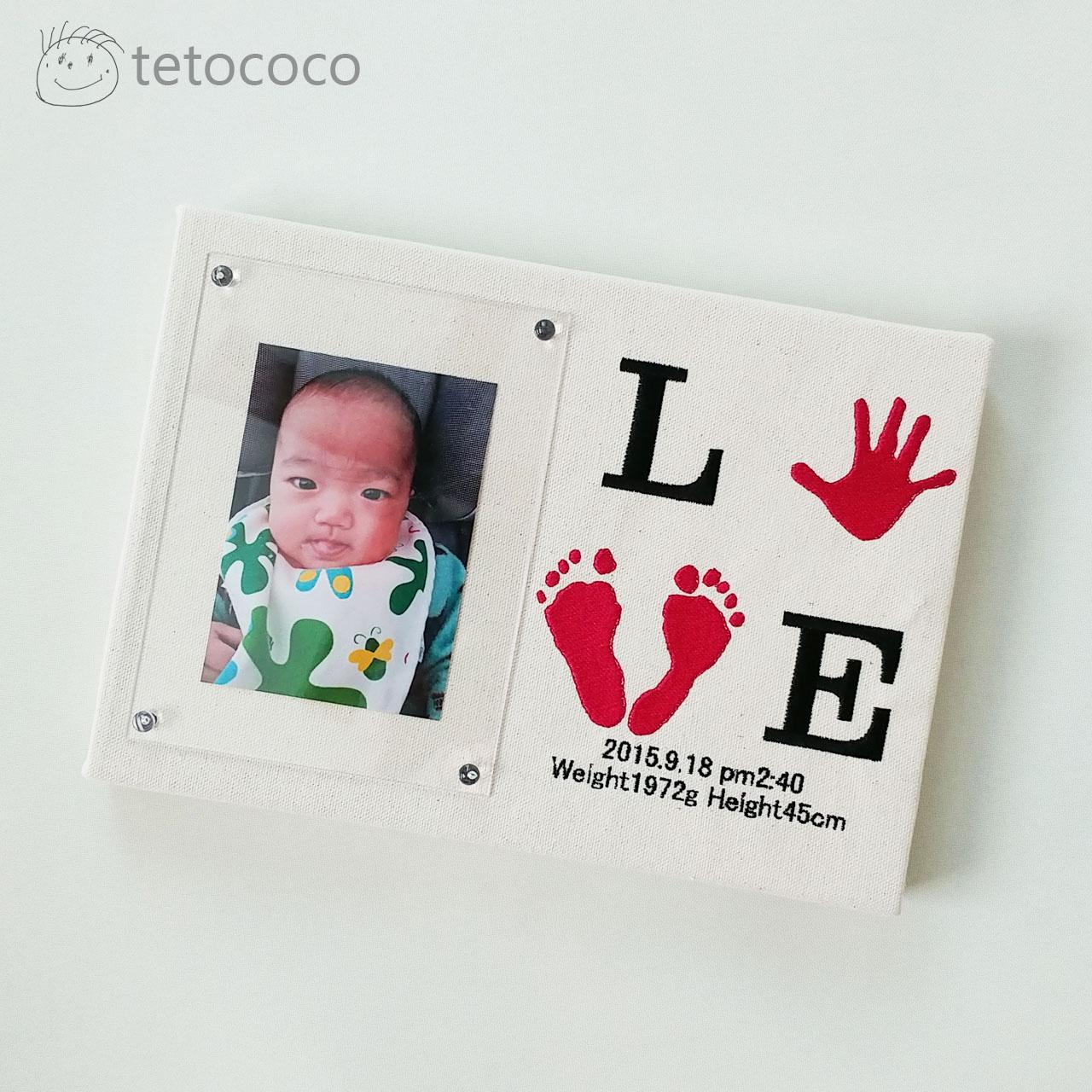 【tetococo】出産祝いと似顔絵刺繍のギフトショップ