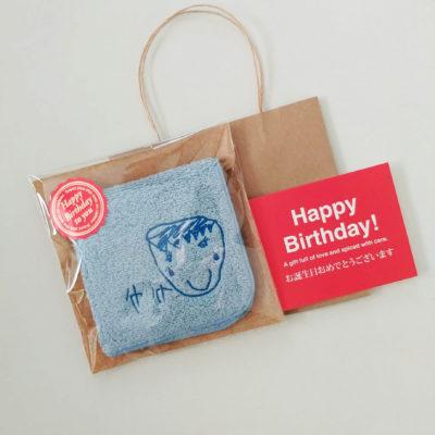 似顔絵刺繍のお誕生日プレゼント